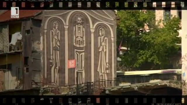 Пътуващото лятно кино с БНТ1 достигна Велико Търново