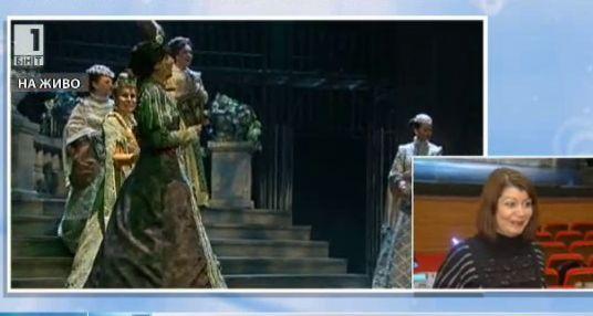 Премиера на операта Дон Карлос в Пловдив