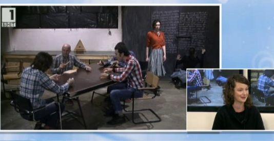 """Проектът """"Траевремене"""" - театрална игра с времето и временното"""