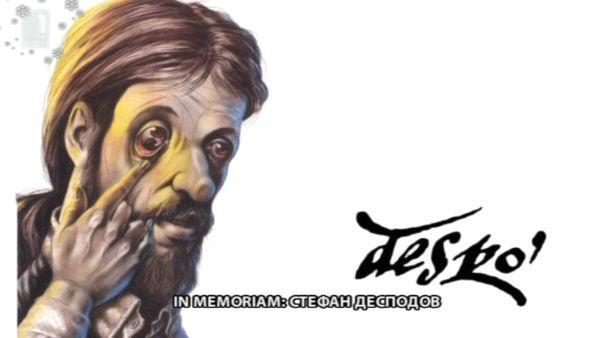 IN MEMORIAM: Стефан Десподов