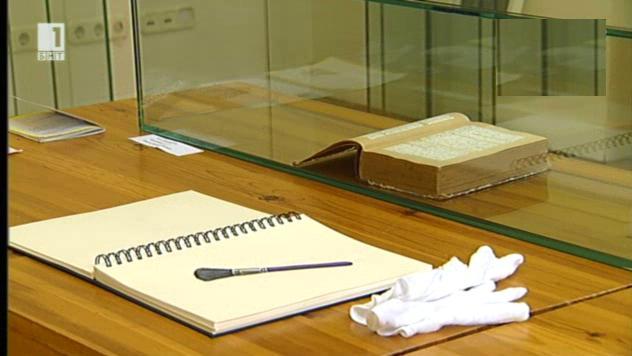Изложба на ръчно изработени книги