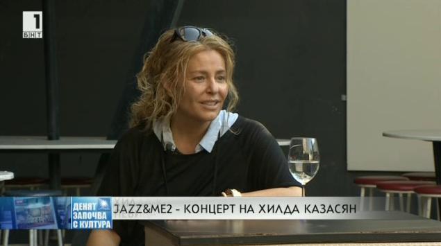 JAZZ&ME2 - концерт на Хилда Казасян