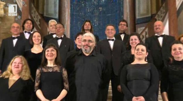 Концерт на певци от смесения хор на БНР