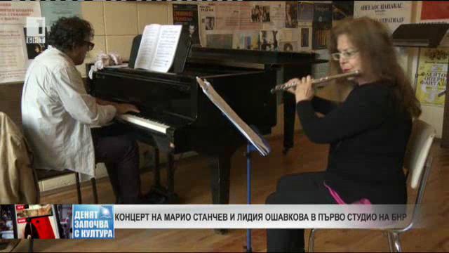 Концерт на Марио Станчев – пиано и Лидия Ошавкова – флейта в I-во студио на БНР