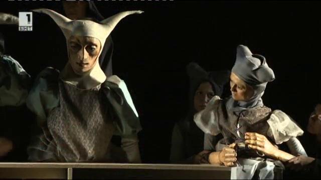 Премиера на Жокер в Столичен куклен театър