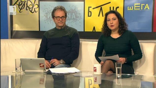 Атентатът срещу сатиричното френско списание в Денят започва с култура - 09.01.2015