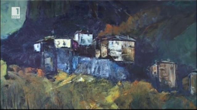 Българският пейзаж, създаден от Иван Христов (1900-1987)