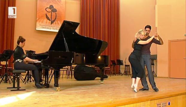 Танго без граници