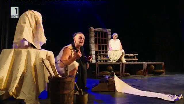 Цената на истината на Ямболска сцена
