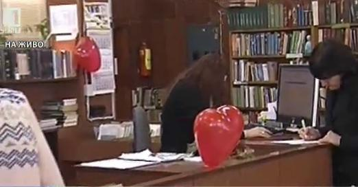 Библиотеката в Русе със зов за помощ