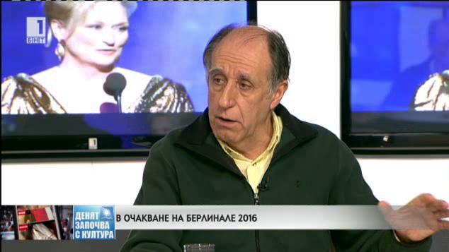 Два филма на български режисьори влизат в конкурс на Берлинале