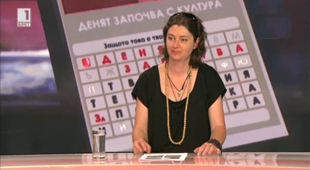 Икономически принос на българската филмова индустрия