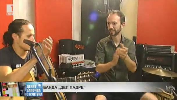 Banda del Padre гостуват на българска сцена