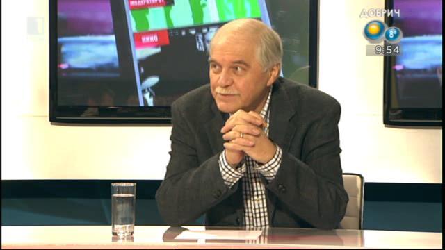 Език мой с проф.Владко Мурдаров