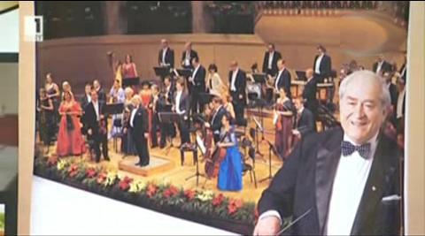 Щраус оркестра Виена с коледно турне