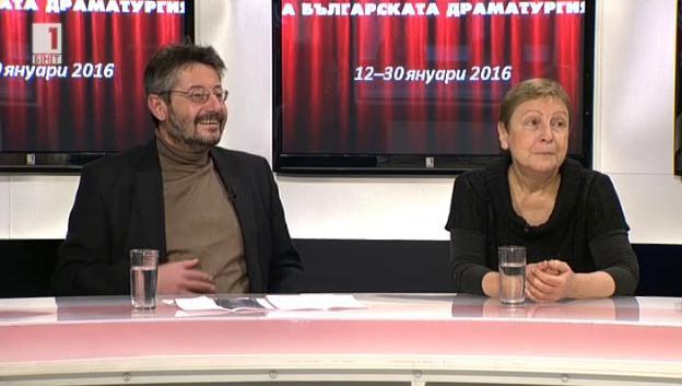 Фестивал на българската драматургия в Нов театър НДК