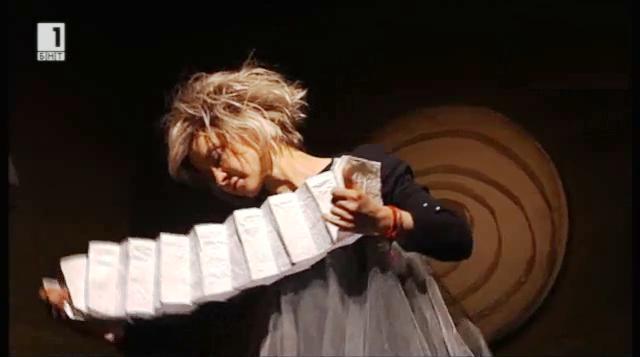 Колекционерката в театър 199