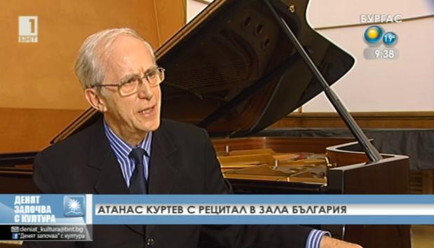 """Атанас Куртев с рецитал в зала """"България"""""""