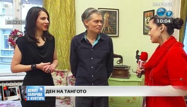 Световен ден на тангото