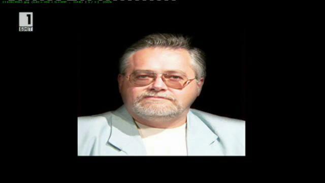 Почина проф. Александър Янакиев