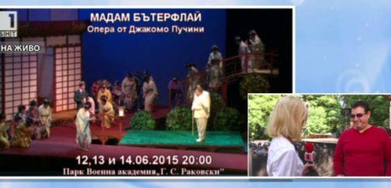 """Фестивал """"Опера в парка"""""""