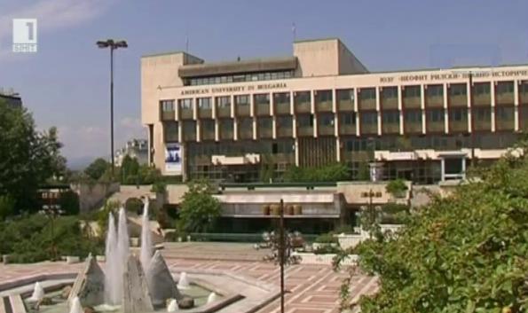 Благоевград в кандидатурата на София и Югозападен регион