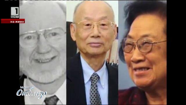 Нобелови награди за медицина