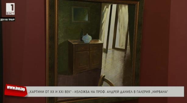 Изложба на Андрей Даниел в галерия Нирвана