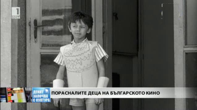 Порасналите деца на българското кино