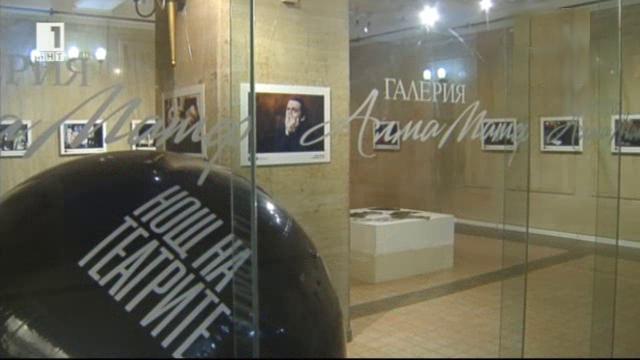 """Изложба """"Нощни персонажи"""" на Симон Варсано"""