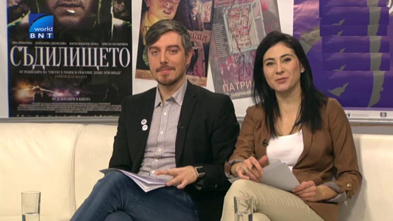 За сексизма и неговото отражение в българското общество в Денят започва с култура - 14.01.2015