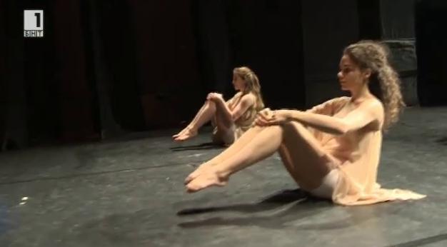 Артист – танцов спектакъл в Театрална работилница Сфумато