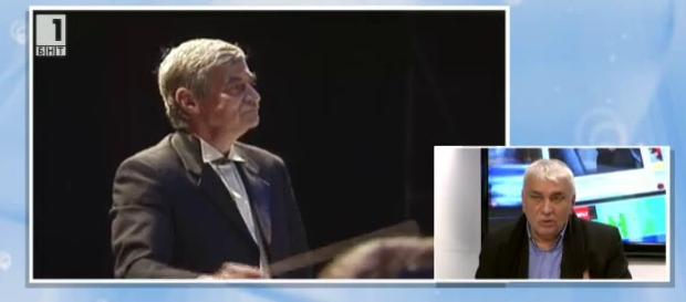 Концерт в памет на маестро Методи Матакиев