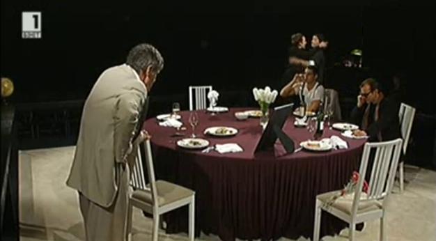 Покана за вечеря в театър София