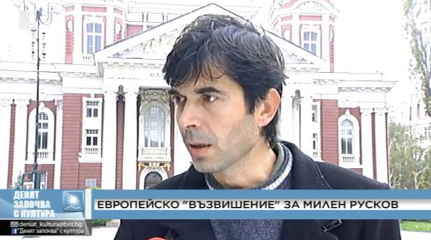 Милен Русков с Европейска награда за литература