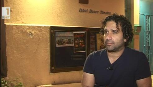 Интервю с израелския хореограф Барак Маршал