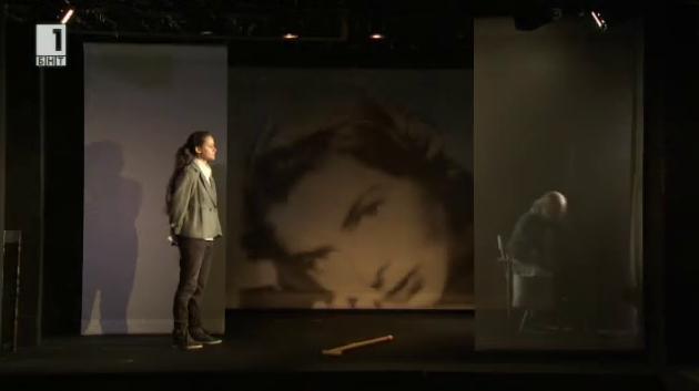 Премиера на Сарабанда от Ингмар Бергман в Театър 199