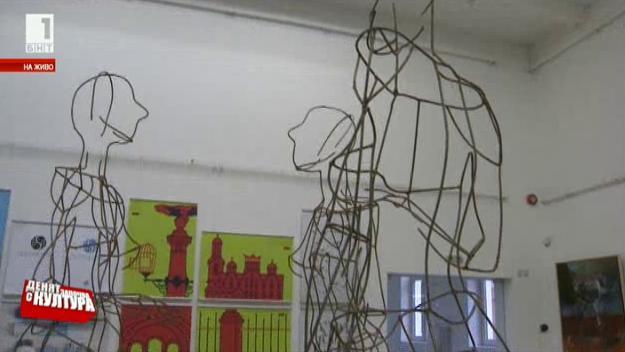 Изложба на магистри от Националната художествена галерия