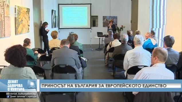 Проф. Иван Шишманов и европейското единство