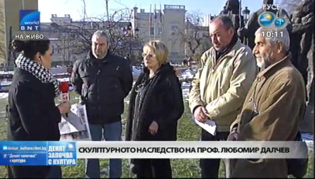Скулптурното наследство на проф. Любомир Далчев