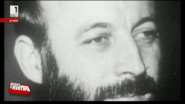 85 години от рождението на Методи Андонов