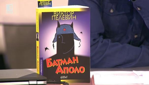 Книга за вампири или политическа сатира: Батман Аполо