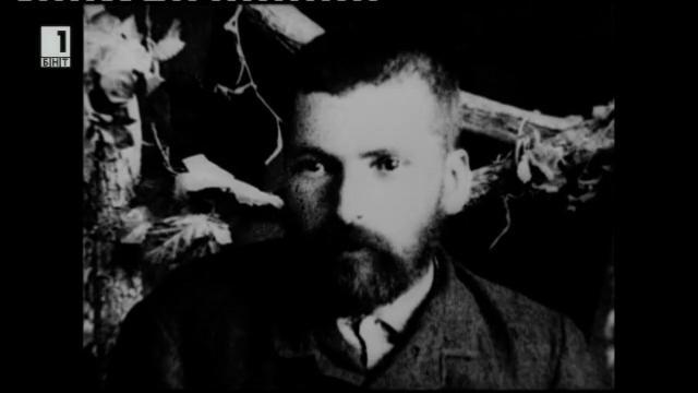 Филм за документалния филм Захари Стоянов