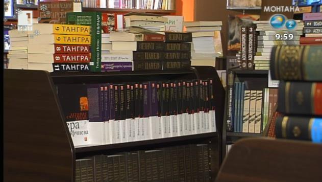 Моята любима книжарница