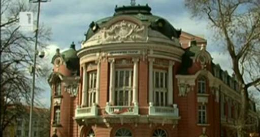 Театърът и операта във Варна в началото на 2014-та