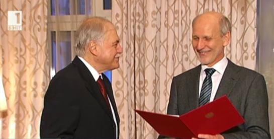 Владко Мурдаров получи почетен знак за заслуги на Република Австрия