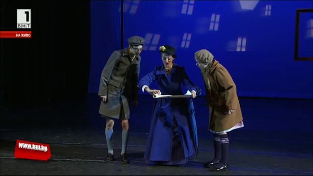 Премиера на Мери Попинз в театър София