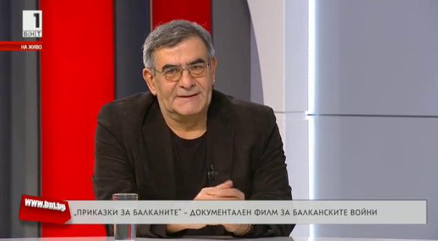 """""""Приказки от Балканите"""" – документален филм за Балканските войни"""