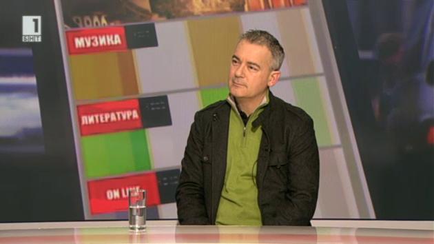 """Там, където е погребан Орфей"" – проект на Кристиян Мурбек и Илия Троянов"