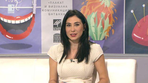 """Сборникът """"Българското кино – 100 години след началото"""""""